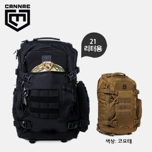 [CANNAE] LEGION ELITE DAY PACK W/ HELMET CARRY